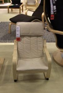 Un fauteuil dans un célèbre magasin suédois